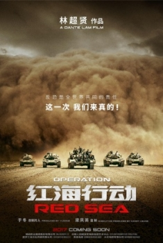 Operation Red Sea (2017)