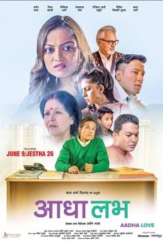 Aadha Love (2017)