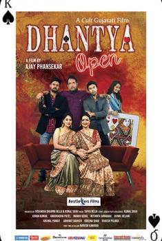 Dhantya Open (2017)