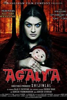 Agalya (2017)