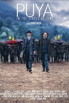 Puya: In the Circle of Time (2017)