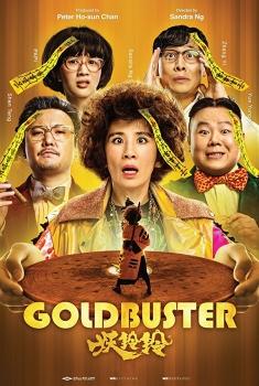 Yao ling ling (2017)