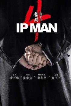 Yip Man 4 (2018)
