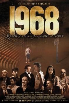 1968 (2018)