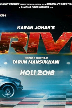 Drive (2018)