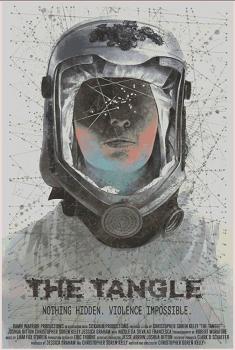 The Tangle (2016)