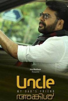 Uncle (2018)