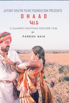 Dhaad (2018)