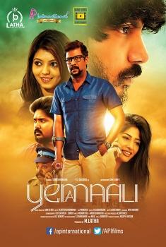 Yemaali (2018)