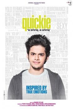 Quickie (2018)