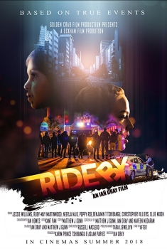 RideBy (2018)