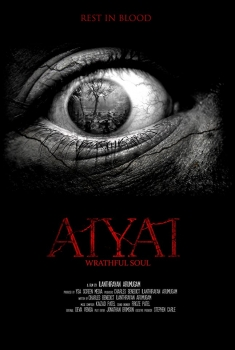 Aiyai: Wrathful Soul (2018)