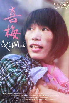 Ximei (2019)
