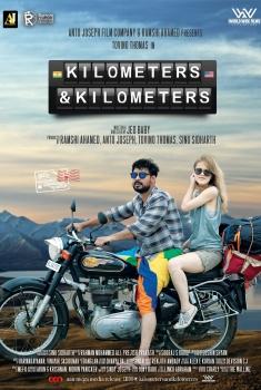 Kilometers and Kilometers (2020)