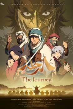The Journey (2021)
