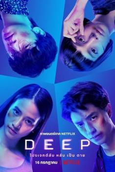 Deep (2021)