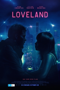 Loveland (2021)